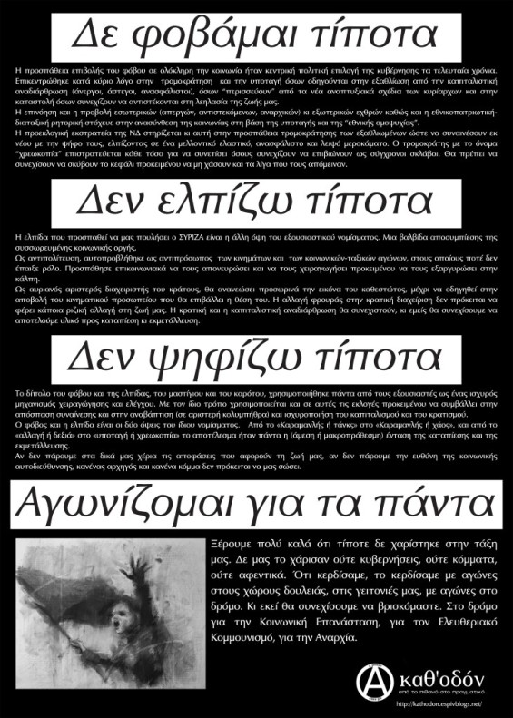 Antieklogikh_afisa_2015-page-001-731x1024