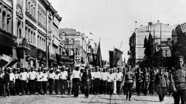 Ideia Geral Da Revolução No Século Dezenove | Pierre-Joseph Proudhon