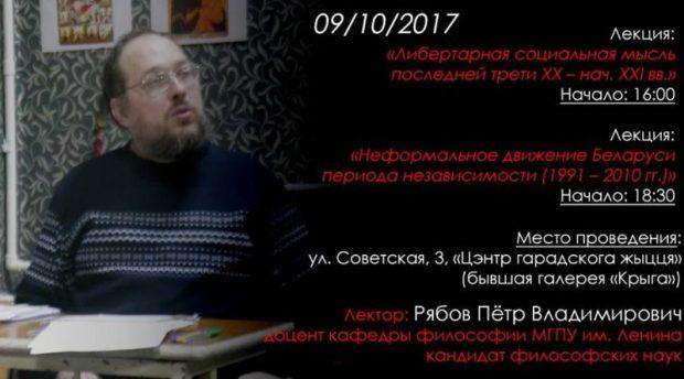 Petr-Ryabov-800x445